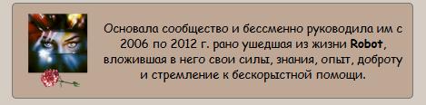 Скриншот 2015-02-08 04.04.40
