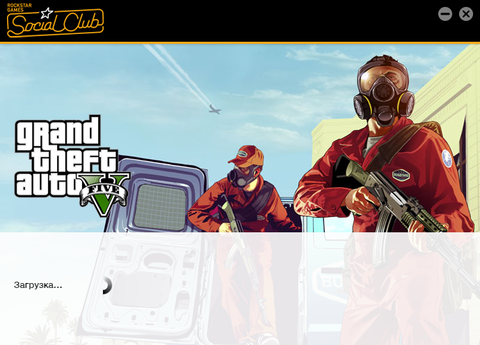 gta v infinite loading